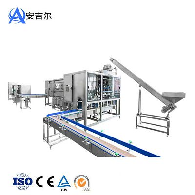600BPH Barreled 20L Water Production Line(QGF-600)